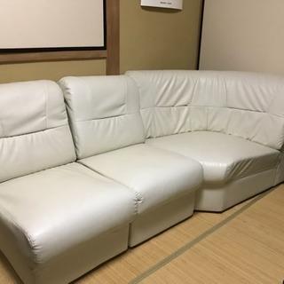 白いソファ 差し上げます