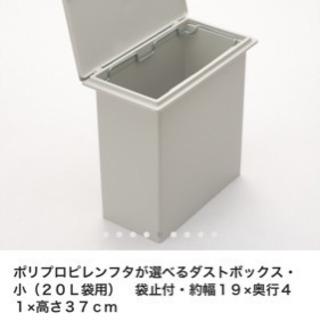 無印良品ゴミ箱蓋横向き