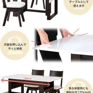 【ニトリ】ダイニングセット 机1台・椅子2脚