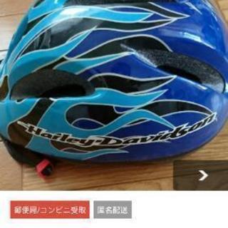 子供用ヘルメット:ハーレイダビッドソン