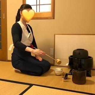 茶道はじめませんか@横浜 大口駅