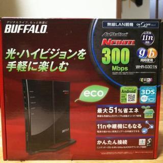 無線LAN Buffalo