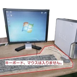 中古動作品 DELL DIMENSION 5130C