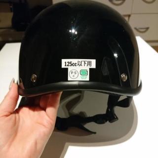 バイク ヘルメット 半ヘル