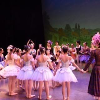 しっかり学べるクラシックバレエ教室