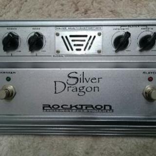 Silver  Dragonエフェクター