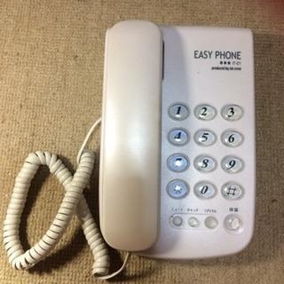 電話機 美品 プッシュ式電話機 ☎️