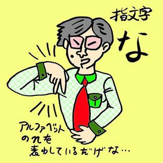手話で会話練習をして下さる、聴覚障碍者の人(友人にもなって…