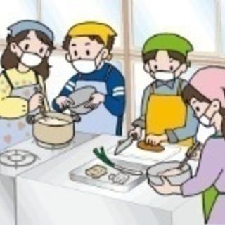 ◆福祉施設の調理スタッフ急募◆