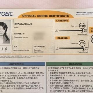 【3ヶ月で目標達成!】TOEICスコアアップ/英検合格プログラム/スピーキング強化 - 英語