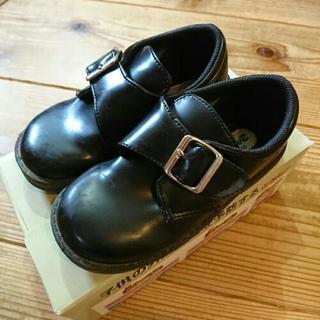 子供用靴 18㎝  黒