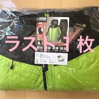 【新品】透湿防水防寒スーツ・イージス Lサイズ ライムグリーン ...