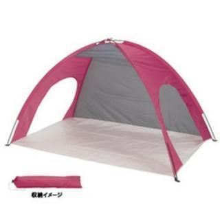 日よけテント 組立簡単! 海や運動...
