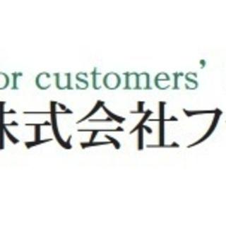 熊谷市/調理補助/下膳・配膳・洗浄/産科病院/~950円/6:0...