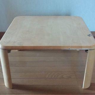 中古 木製 折り畳み ローテーブル