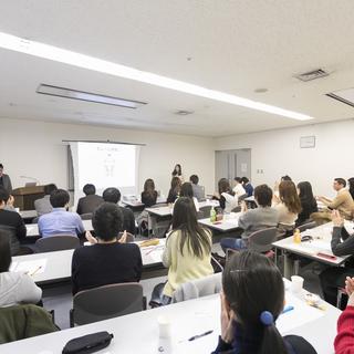 旅行英語を楽しく習得しよう!わくわく英語セミナー(海外旅行編) inウインクあいち − 愛知県