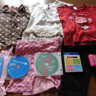95㎝の子供服とDVDと雑貨  10品