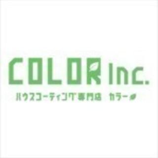 【総合職】フロアコーティングの法人営業リーダー候補 株式会社カラー