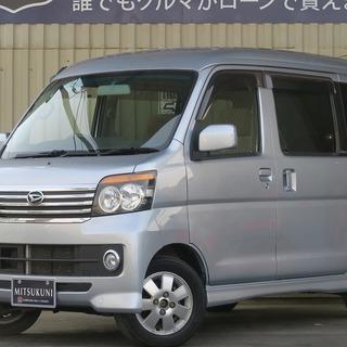 くるまのミツクニ高崎店★アトレーワゴン カスタムターボRS 4WD