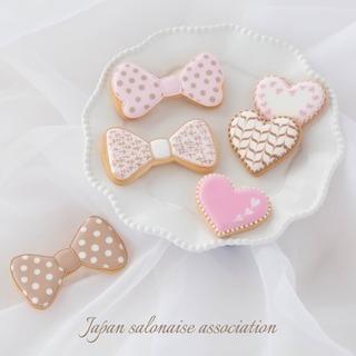 JSAアイシングクッキー認定講師講座/アイシングクッキーの…