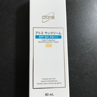 韓国コスメ Atom美 アトミ サンクリーム(ベージュ) ■ナチ...