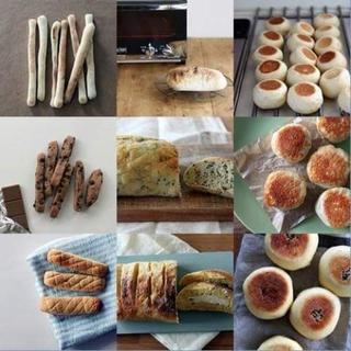 【終了】6/8(金)午前・午後 おうちパン&かんたんシフォン試食会