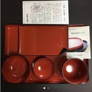 お食い初め 食器 大阪天満宮