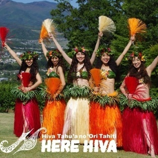 タヒチアンダンスで美しく女性らしい体に!
