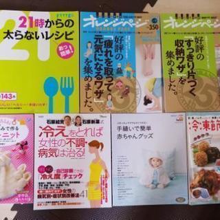 本、一冊100円!☺