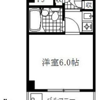 ☆中区新栄で家賃35000! 1K 敷金0 礼金0 保証金0 初期...