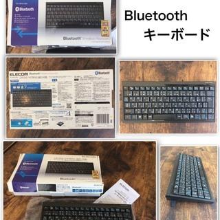 ★最終売り切り★Bluetooth® ワイヤレスフルキーボード(...