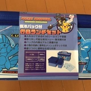 ポケモンAG行楽ランチボックス(保冷バッグ付き)