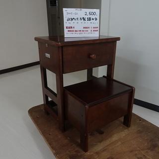 収納付き木製踏み台(3005-62)