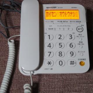 Sharp デジタルコードレス親子電話機 JD-G31CL 子機...