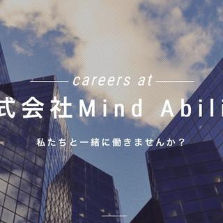 🔥🔥🔥楽しい職場をお探しの方🔥🔥🔥