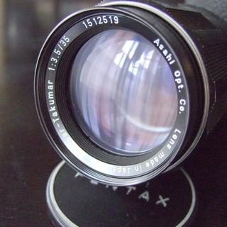 PENTAX Super-Takumar 135mm F3.5