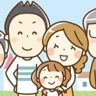 女性の為の家計改善見直しマネ―セミナー(6/28開催)【貯蓄0円で...