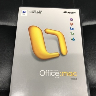 Mac用 Office2004 ver11.2.2
