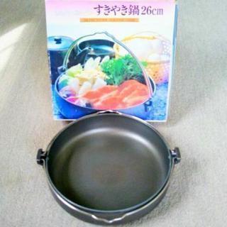 シルバーストーン すき焼き鍋 26cm