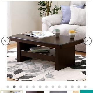 値下げしました!【お運びします!】ニトリのテーブルを格安で…