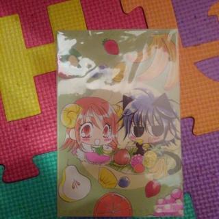 ポストカード かぽーん(>_<)!/2005