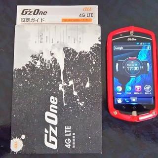 取引中//【中古】au G'z one CAL21 SRAレッド...