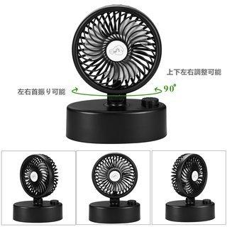 【新品】首振り卓上扇風機 充電式 USB扇風機 首振り扇風機 小...