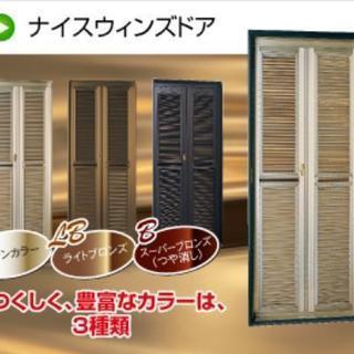【開封のみ未使用新品】ナイスウインズドア 玄関網戸 ペット   夏