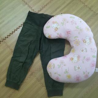 夏の妊婦さん応援!無料!マタニティパンツと授乳クッション