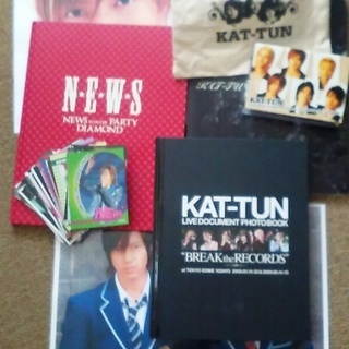 KAT-TUN News 山P 関ジャニ錦戸等 写真集とCDとグッズ
