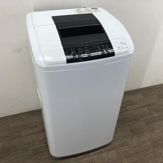 ☆041391 ハイアール 5.0㎏洗濯機 14年製☆