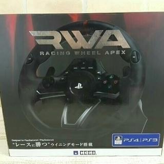 PS4のハンコン RWA