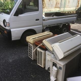 不用品エアコン 無料取り外し 回収します。