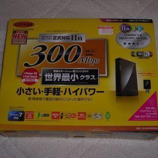 COREGA無線LAN親子セット WLR300NM-U